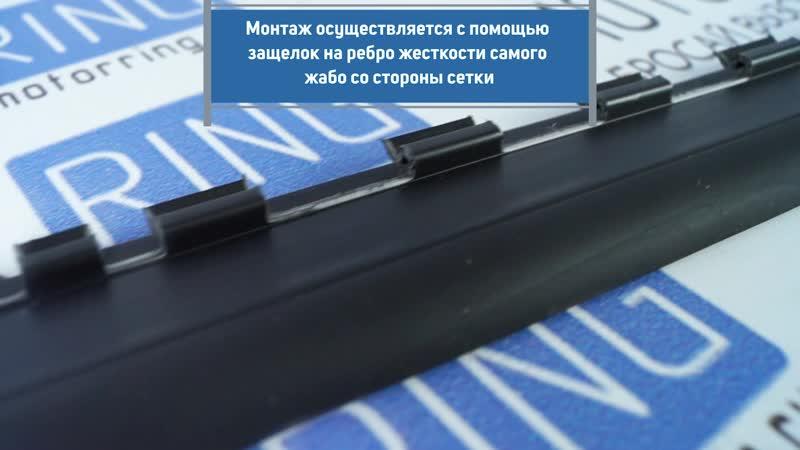 Дефлектор защитный фильтра отопителя для жабо Лада Приора нового и старого образца