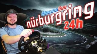 24h ЗЕЛЁНОГО АДА - Nürburgring Nordschleife iRacing #1
