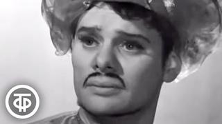 Калиф-аист. Музыкальный фильм-сказка (1968)