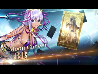 Fate/Grand Order - BB Servant Introduction