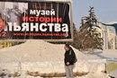 Фотоальбом Стаса Мартыненко