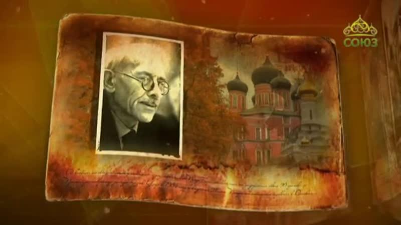 Архитектор, реставратор Барановский Петр