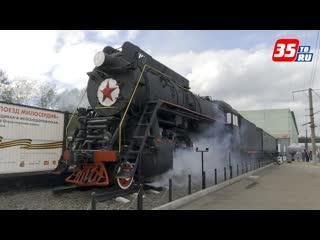 Экспозицию «Поезд милосердия» торжественно открыли сегодня на перроне череповецкого вокзала