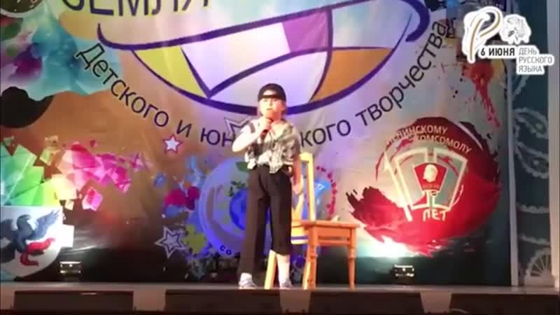 Поздравления с днём пушкинского русского языка и наступающей Троицей от ЦКИНТ Саргы Туhулгэтэ 6 июня 2020 года