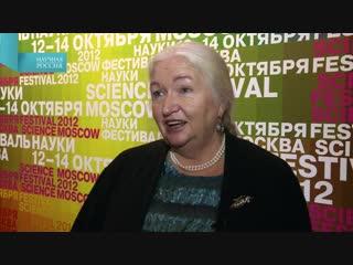 Татьяна Черниговская. фестиваль науки (2012)