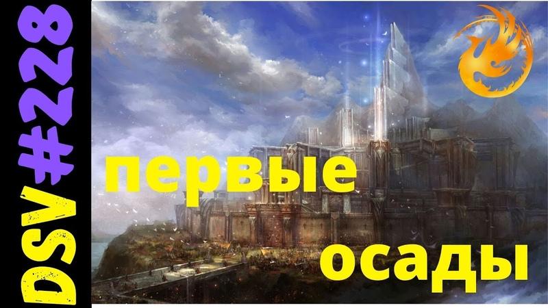 С Днем Победы Первые осады АК Баюм Антарас на Shock World задержка на стриме
