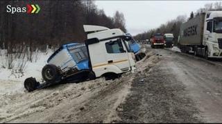 28 января  смертельное ДТП в Чувашии. Водитель кроссовера скончался в лобовом столкновении.