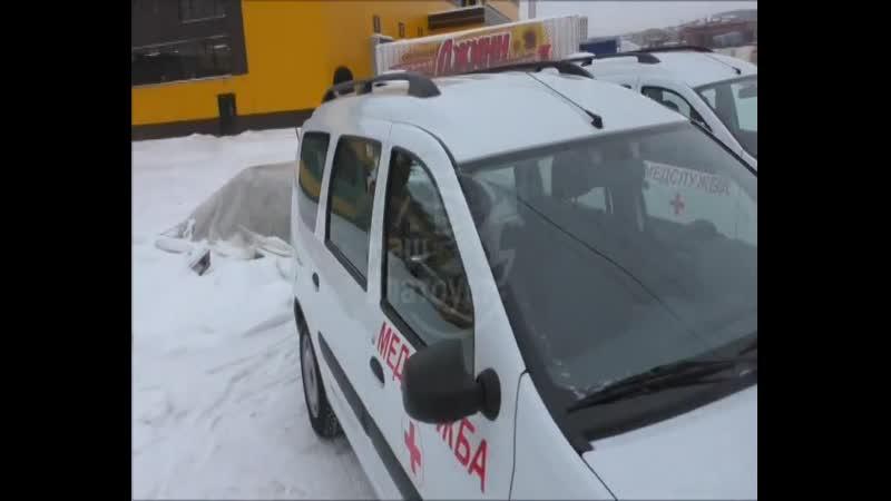 Два медицинских автомобиля в подарок врачам Златоуста