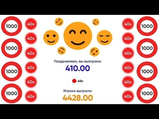 TRIX 2 РАЗА ПО х40! С 15000 ДО 25000 В MEGA WHEEL! / ТРИКС ПРОМОКОД, ПРОВЕРКА САЙТА