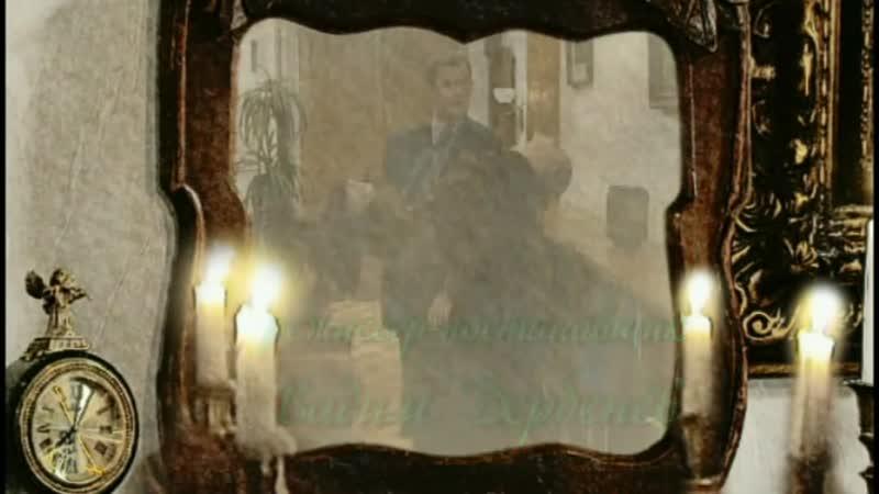 Заставка телесериала Гадание при свечах Россия 1 2010