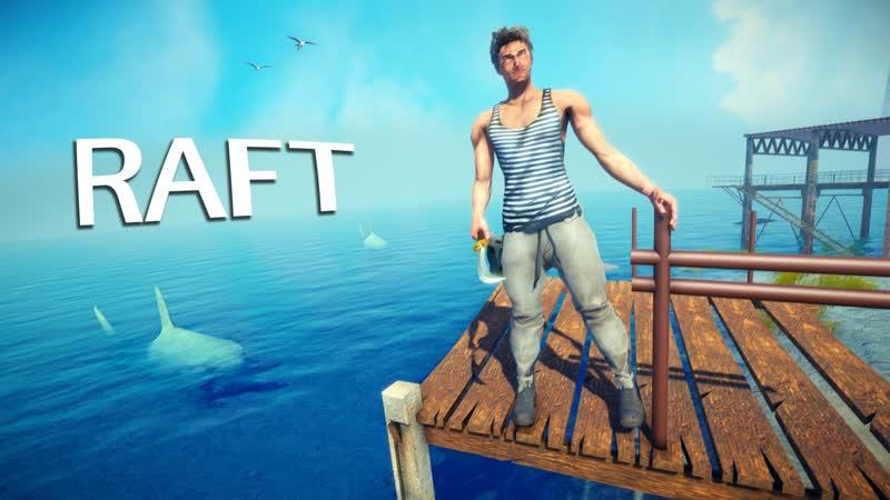 Raft Новый остров из обновления Исследуем =