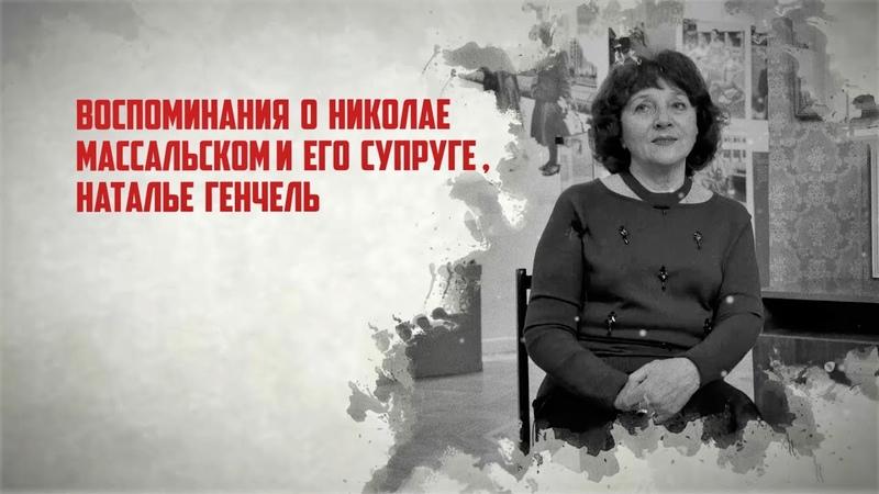 Люди несущие свет вспоминает Галина Ширяева