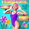 Международный фитнес проект PrimeTime Кострома