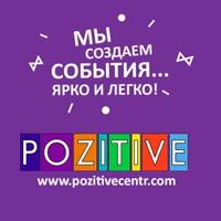 Фотография анкеты Максима Позитива ВКонтакте