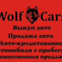 Wolf Cars