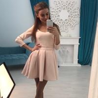 Личная фотография Юлии Скородиловой