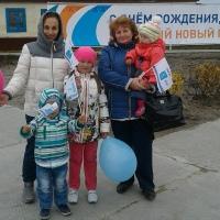 Фотография страницы Нинель Шелыгиной ВКонтакте