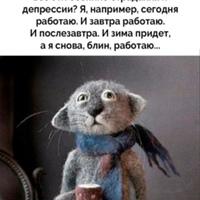 Личная фотография Павла Егорова