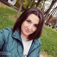 Фотография страницы Аліны Рябухи ВКонтакте