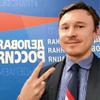 Евгений Рич