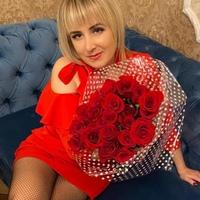 Фотография Алены Козыревой