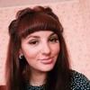 Виктория Родченкова