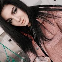 Фотография профиля Кристины Поликановой ВКонтакте
