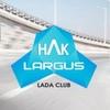 Лада Ларгус (Largus Lada Club)