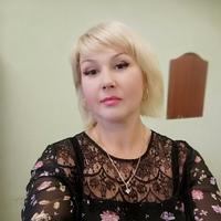 Личная фотография Елены Пашковой