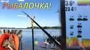 Рыбалка на реке и на водохранилище. Эхолот с берега на реке Северский Донец
