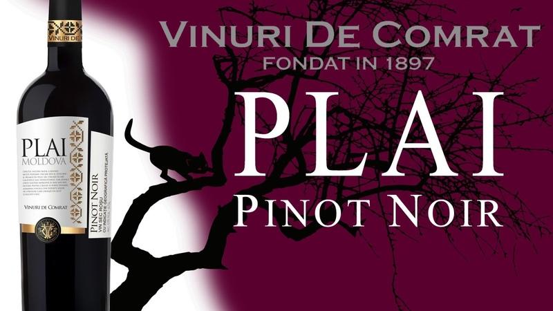 PLAI Moldova Pinot Noir 2018