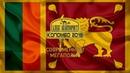 Коломбо 🇱🇰 Современный мегаполис. Шри-Ланка. Найди отличия 💯Алекс Авантюрист