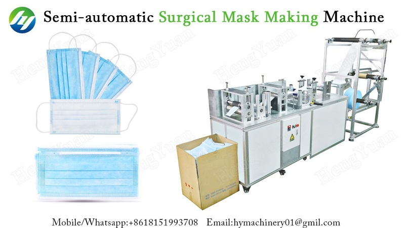 Semi automatic Surgical Mask Making Machine 2
