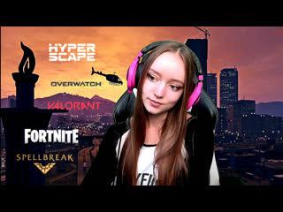 Во что поиграем? | Fortnite | Overwatch | NFS