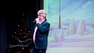 Рождество Христово! Валерий Топорков!