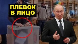 Позор «Единой России» - как украли победу у оппозиции