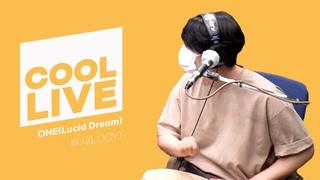 쿨룩 LIVE ▷ 루시(LUCY) 'ONE(Lucid Dream)' [원곡: Golden Child/골든차일드] /[Day6의 키스 더 라디오] l KBS 210422 방송
