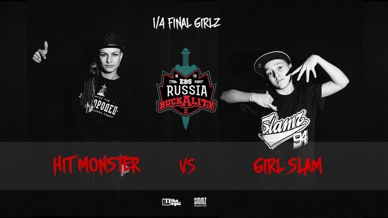 HIT MONSTER vs GIRL SLAM || 1/4 FINAL GIRLZ || BUCKALITY 2