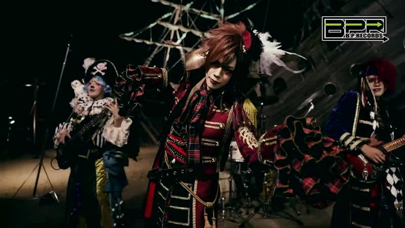BabyKingdom「首領!BURACO」MUSIC VIDEO