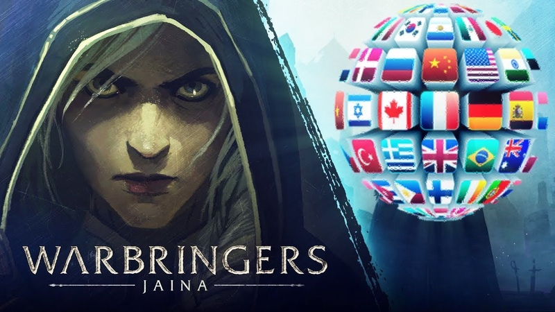 World of Warcraft Warbringers Jaina Full Song Version MULTI LANGUAGE