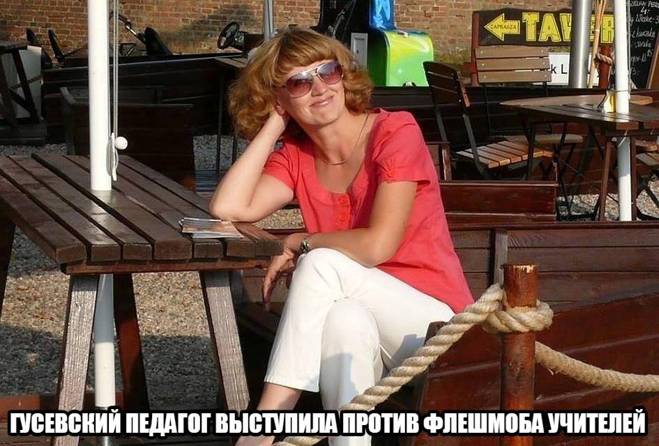 По мнению Оксаны Гриб, преподавателям нужно работать засучив рукава, об этом сообщает Комсомольская Правда.