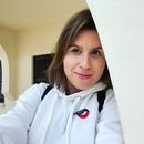 Ирина Хоменко фотография #48