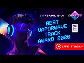 Best Vaporwave tracks of 2020 award from the Russian vaporwave community