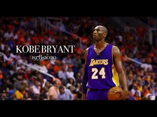 "Kobe bryant ""juice wrld legends"" ᴴᴰ"
