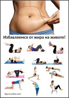 Комплексы упражнений на каждый день