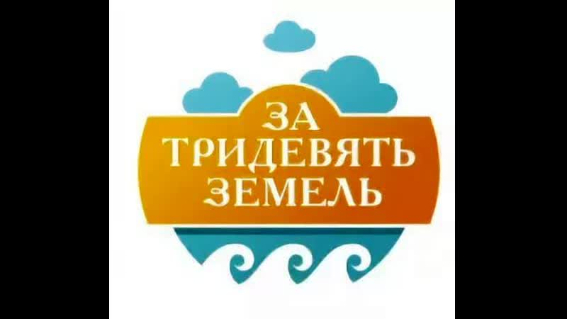 Библиотека микрорайона Механизаторов. Путешествие за тридевять земель.