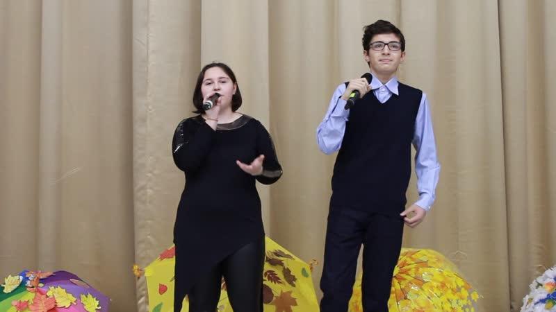 7 Б Полковникова Анастасия Манукян Акоп