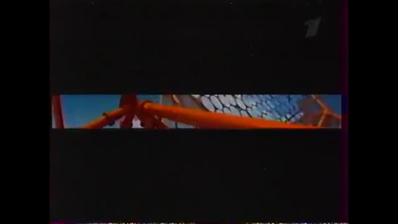 Дети Арбата Первый канал 28 11 2004 Анонс