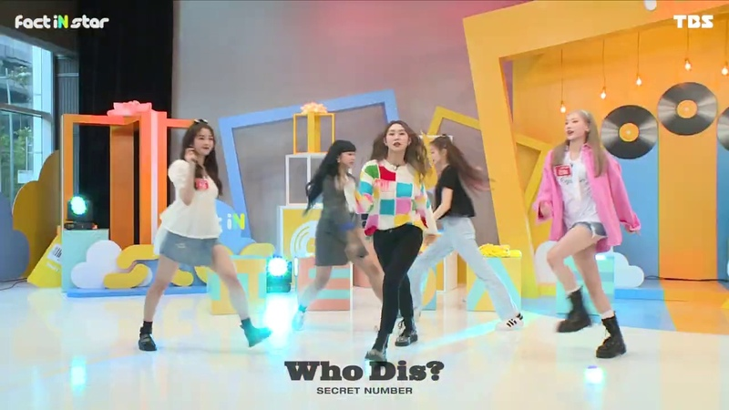 SECRET NUMBER 시크릿 넘버 Holiday Who Dis