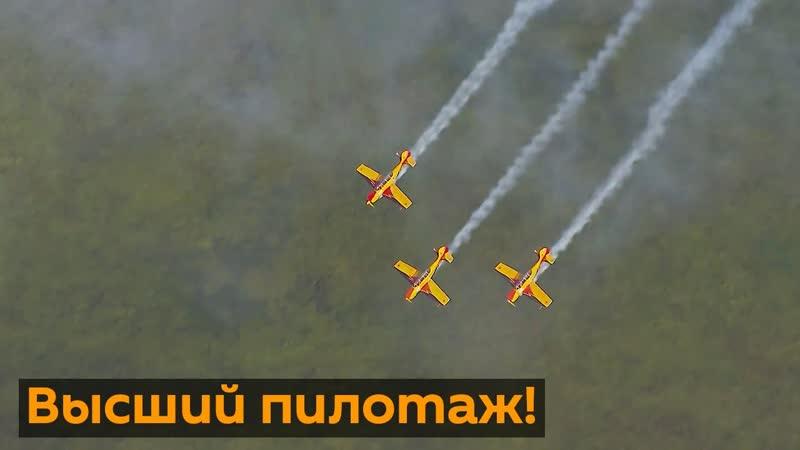 Рекорд по исполнению петель Нестерова на Як 52 Кого впишут в историю